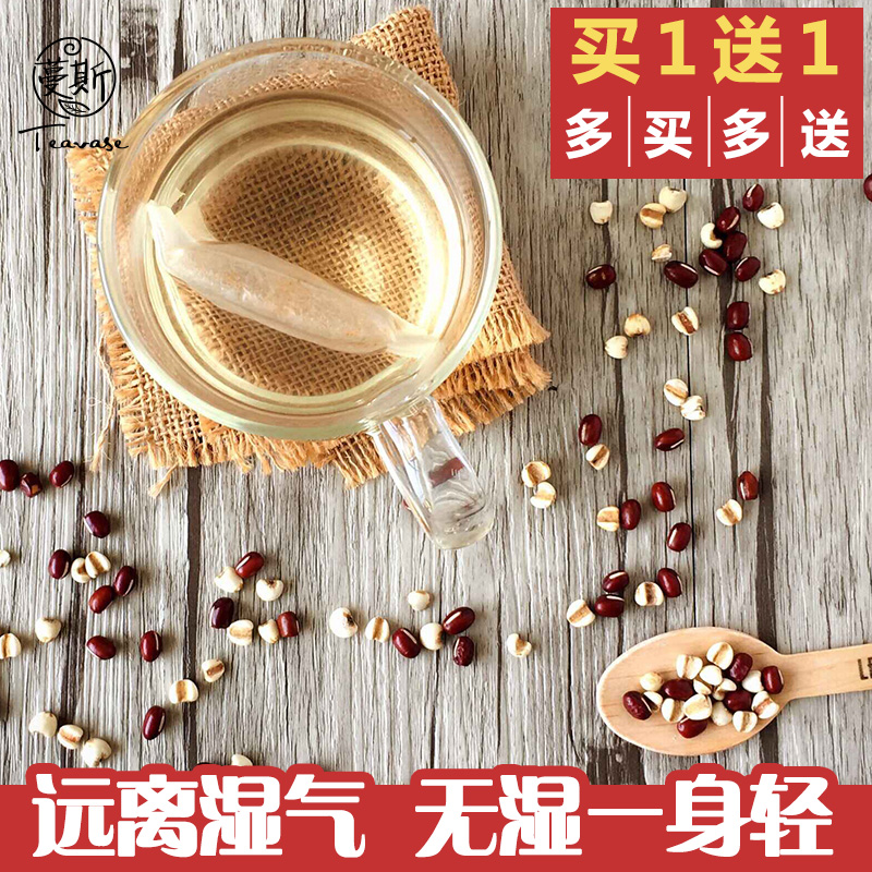 [Buy 1 get 1] man andean beans barley grains beans barley tea tea barley tea teabag 120g