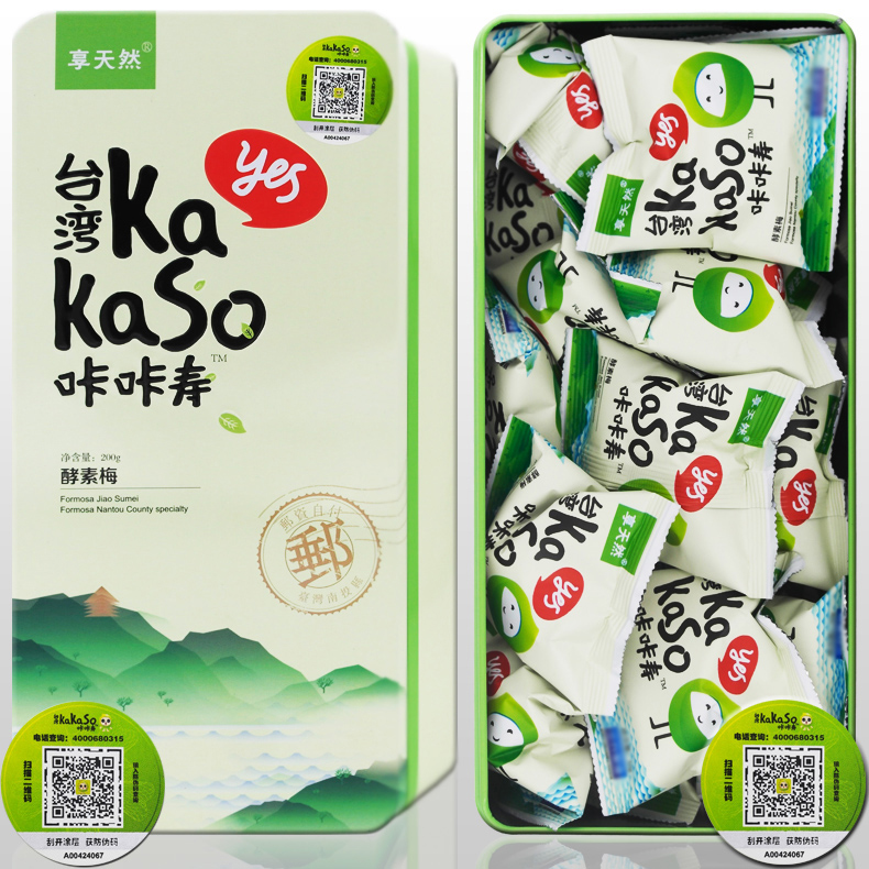 [Buy 2 get 1] [99 yuan 1 box] to enjoy the natural card kaka kaka shou mei enzymes Shou ome 20 capsules/box yh