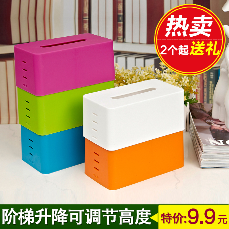 [Buy 2 gifts] creative stepped thick lift adjustable plastic tissue box tissue box car pumping tray towel tube tissue box