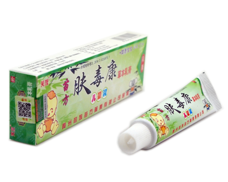 [Buy 3 get 1 buy 5 to send 2] lynx genuine miao fang fu friends of skin toxicity and sport Herbal cream baby children wear