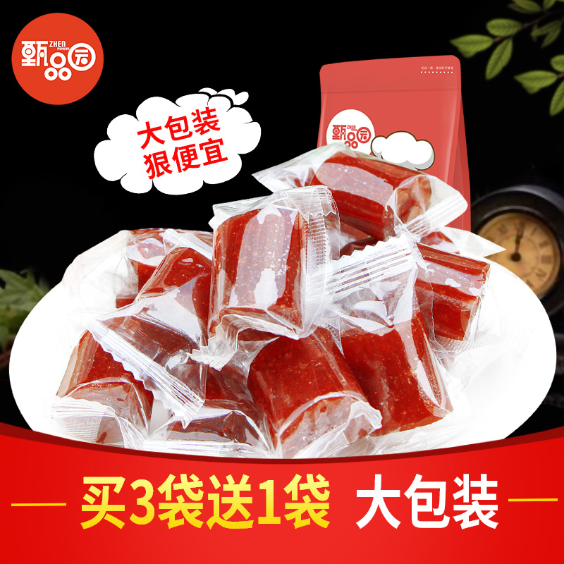 [Buy 3 get 1] hawthorn volume 268g/bag of fresh delicious snacks iron hawthorn fruit leather hawthorn Hawthorn products