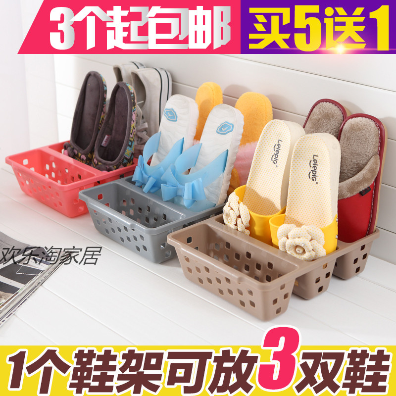 get quotations buy five get one free three card slots vertical shoebox shoe shoe storage box creative space