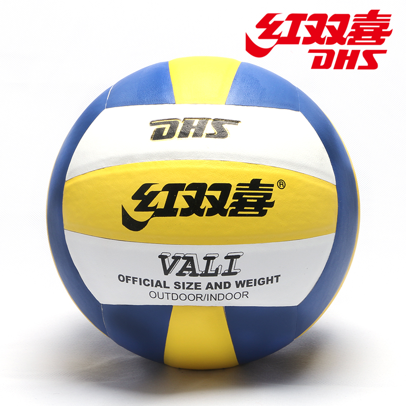 [Buy one get five] dhs dhs volleyball volleyball pu leather adhesive no. 5 standard row ball inflatable Volleyball