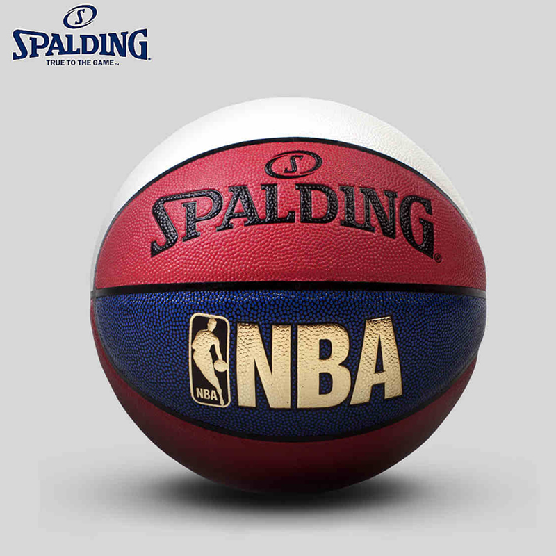 Buy one get five free shipping spalding spalding fancy vii basketball indoor and outdoor standard basketball