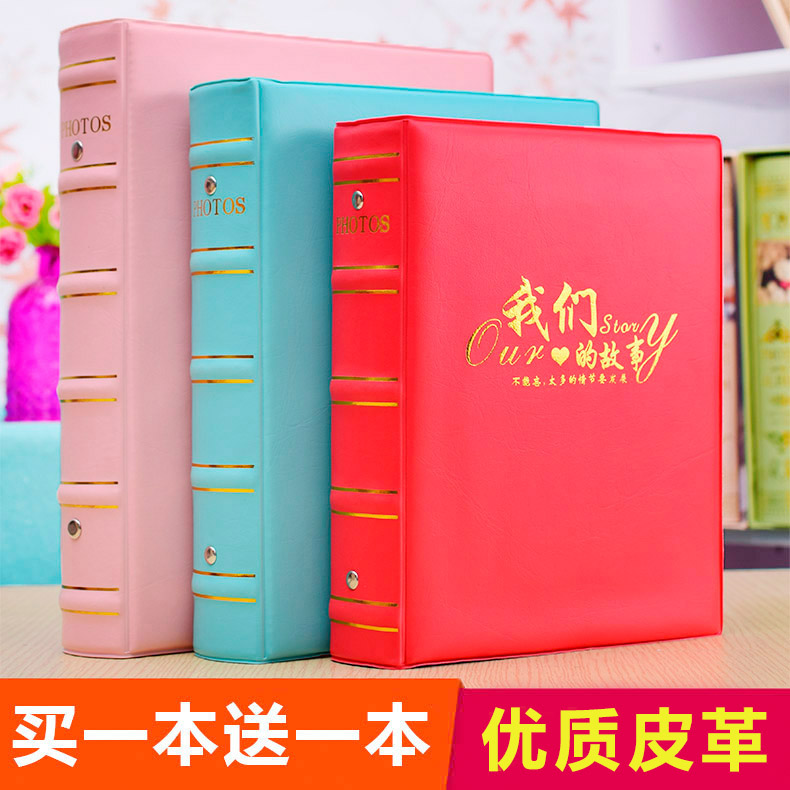 [Buy one get one] 5 inch 6 inch 7 inch album album interstitials leather family treasure Treasure grow this album