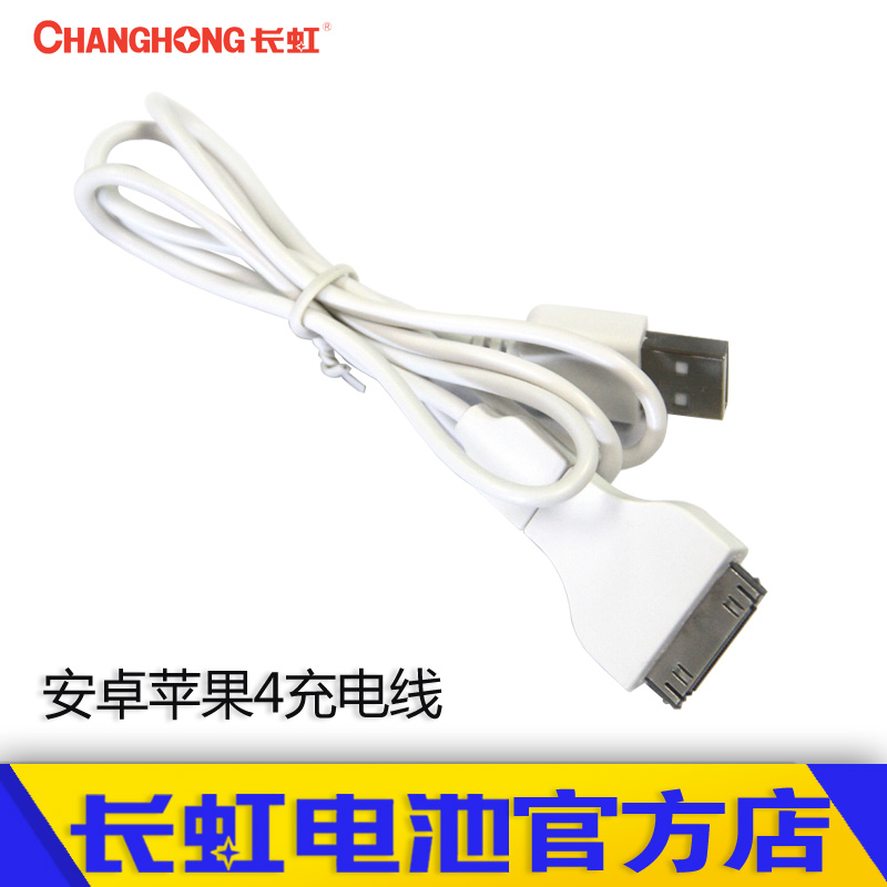 Buy one get one free android + apple charging cable phone charging cable micro usb charging cable lengthened andrews