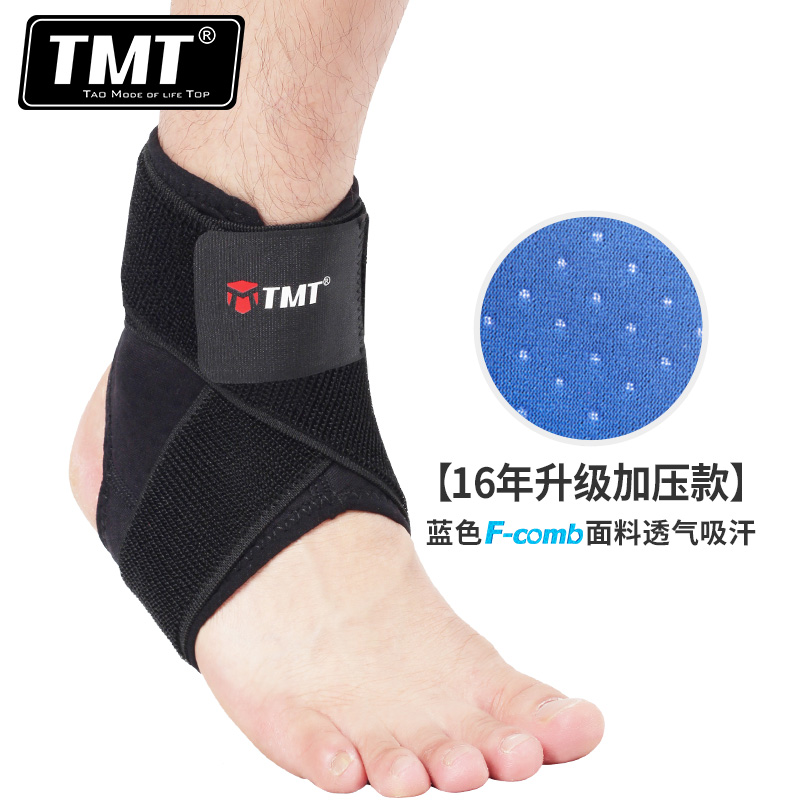 [Buy one get one] tmt sports ankle brace wrist guard ankle sprain protective basketball football foot pressure belt