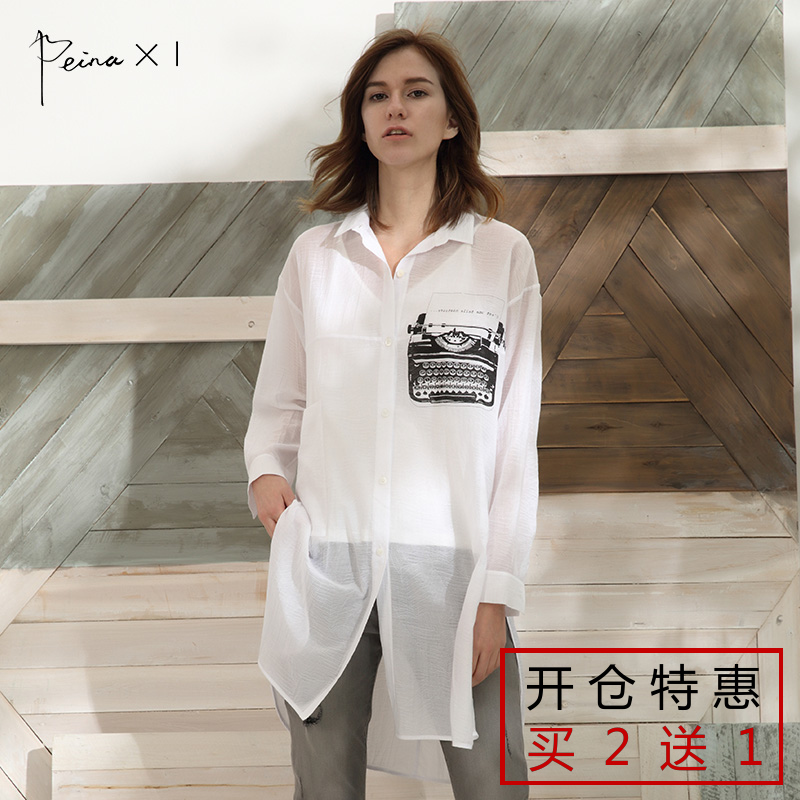 (Buy) PEINAXI2016 minimalist theatrical amoi loose long shirt female shirt 762021200 3