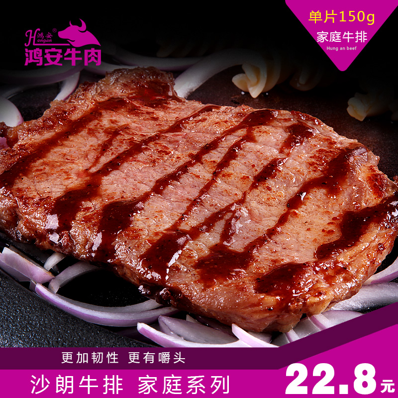 [Buy ten get one] hung family steak sirloin steak muslim instant single loaded to send butter sauce packets sent