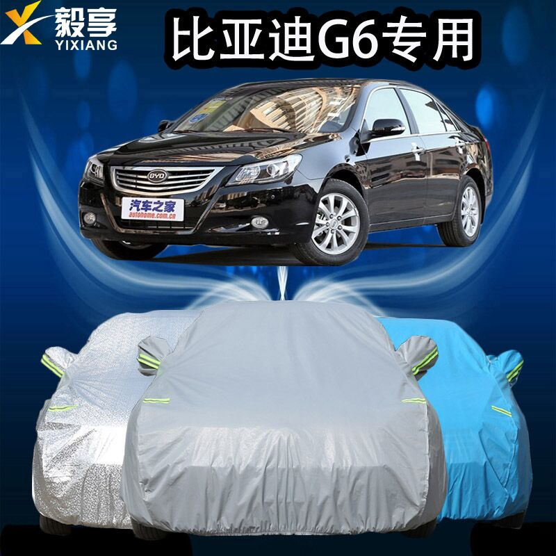 Byd byd g6 dedicated sunscreen thick sewing car hood rain wind and dust proof insulation car sun shade cover