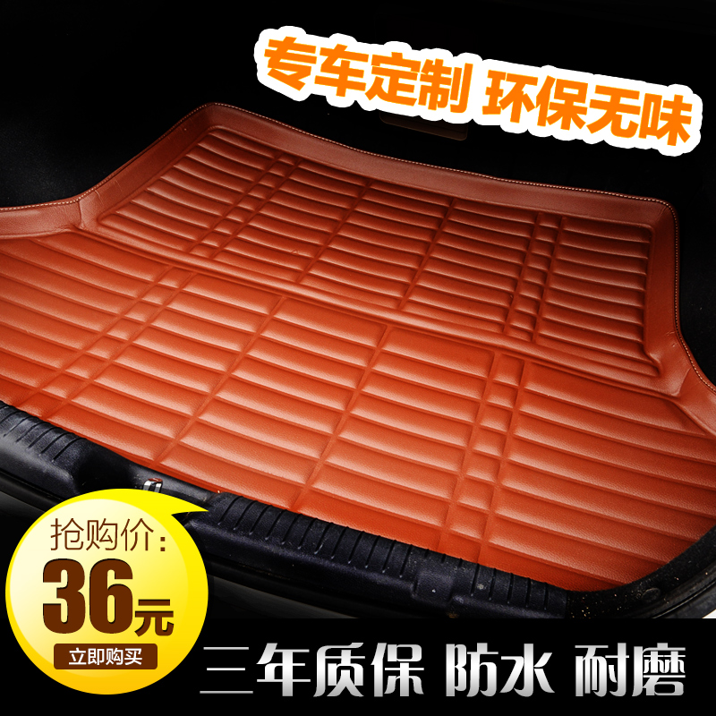 Byd byd l3 l3 song yuan tang qin f0 f3 g3 g6 s6 f6 speed sharp g5 s7 dedicated wholly surrounded trunk mat Trunk mat