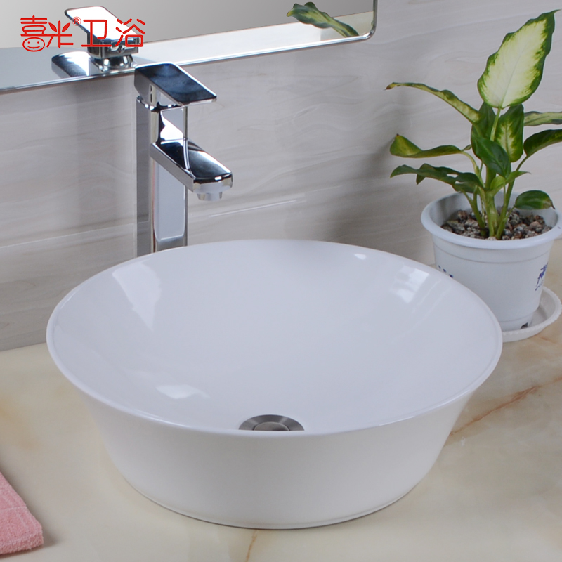 C-036 basin ceramic wash basin wash basin ceramic basin counter basin ceramic art basin basin counter basin vanity wash basin