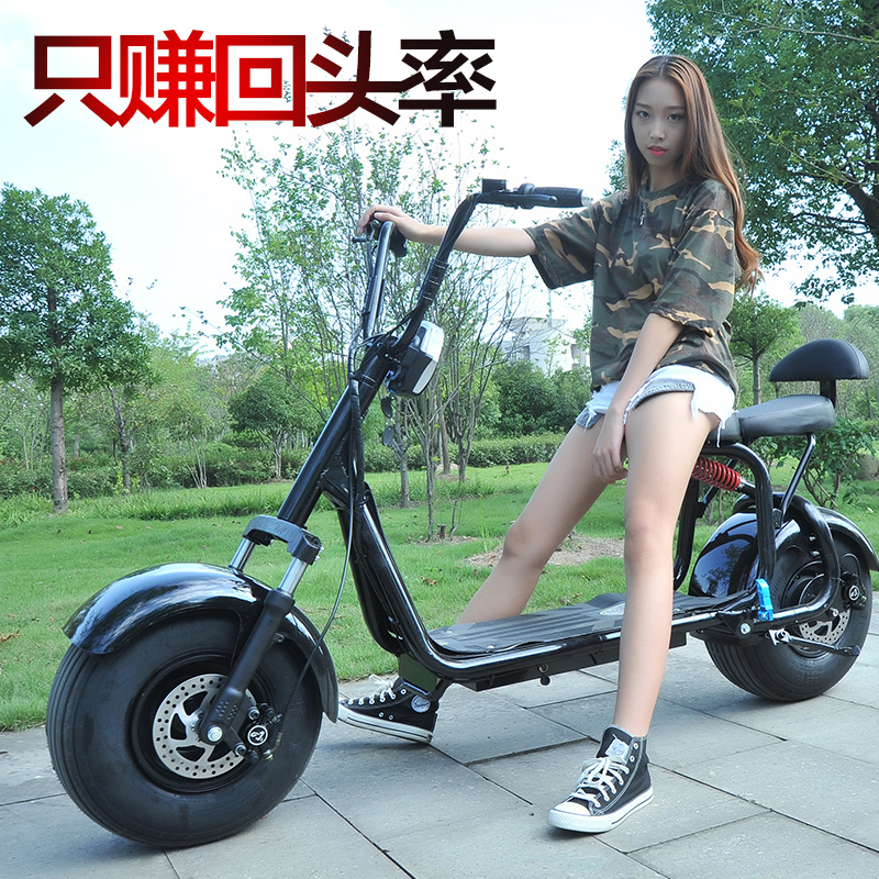C garcía díaz haleys seater scooter moped motorcycle electric cars adult male and female models of electric scooter