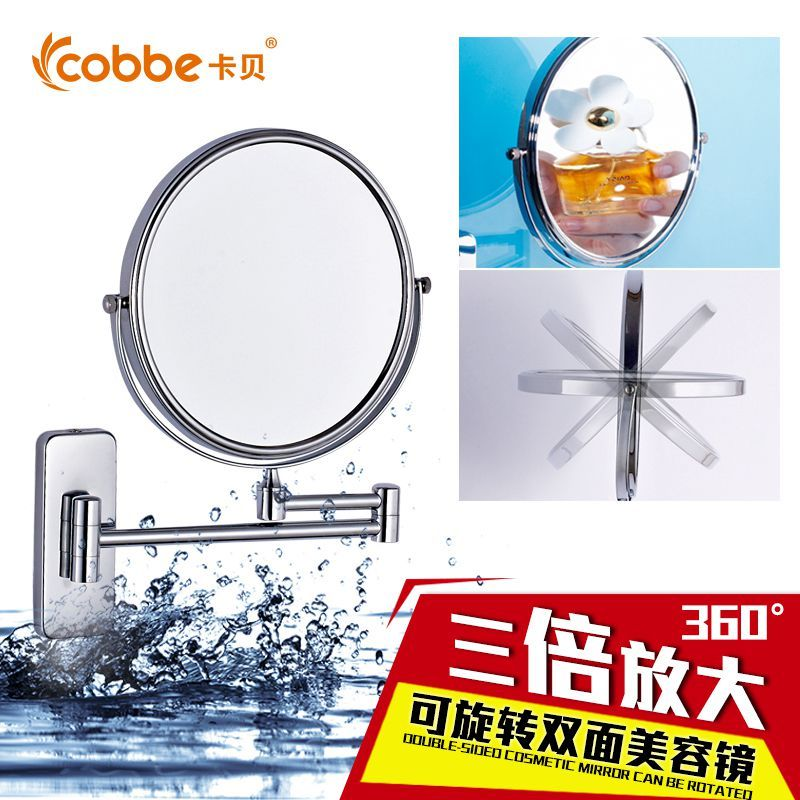 Cabernet bathroom makeup mirror sided copper wall mirror bathroom mirror telescopic folding mirror vanity mirror cosmetic mirror