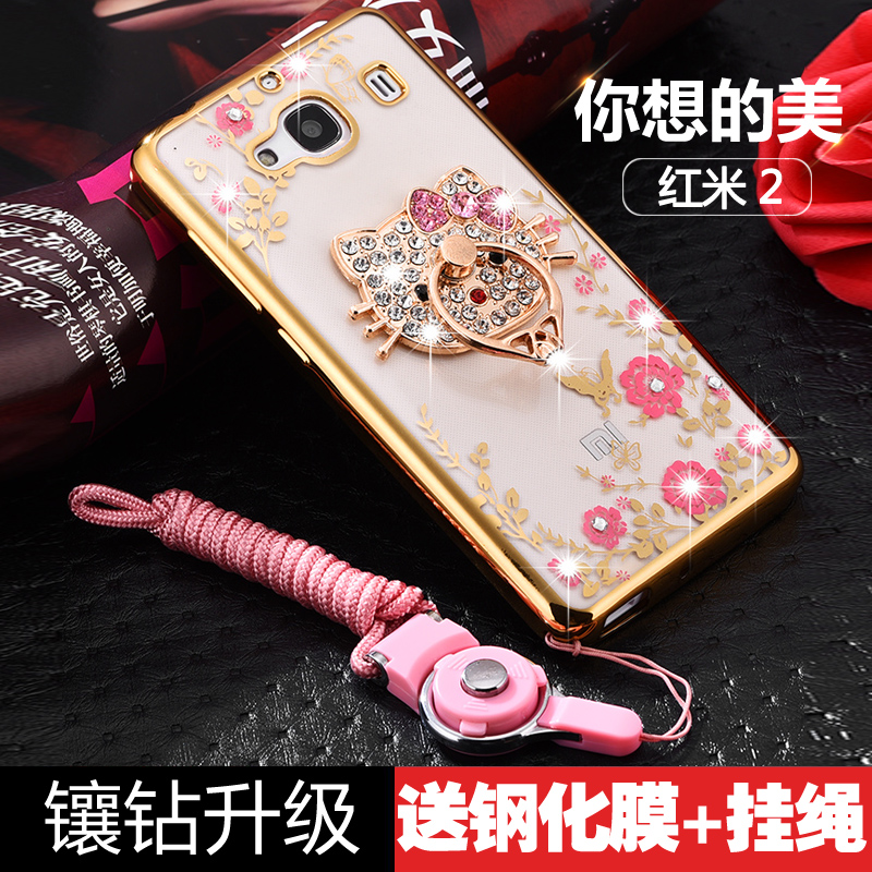 Cable wind hm2. 2a red rice red rice phone shell silicone soft shell phone sets drop resistance protective sleeve thin shell tide female models lanyard