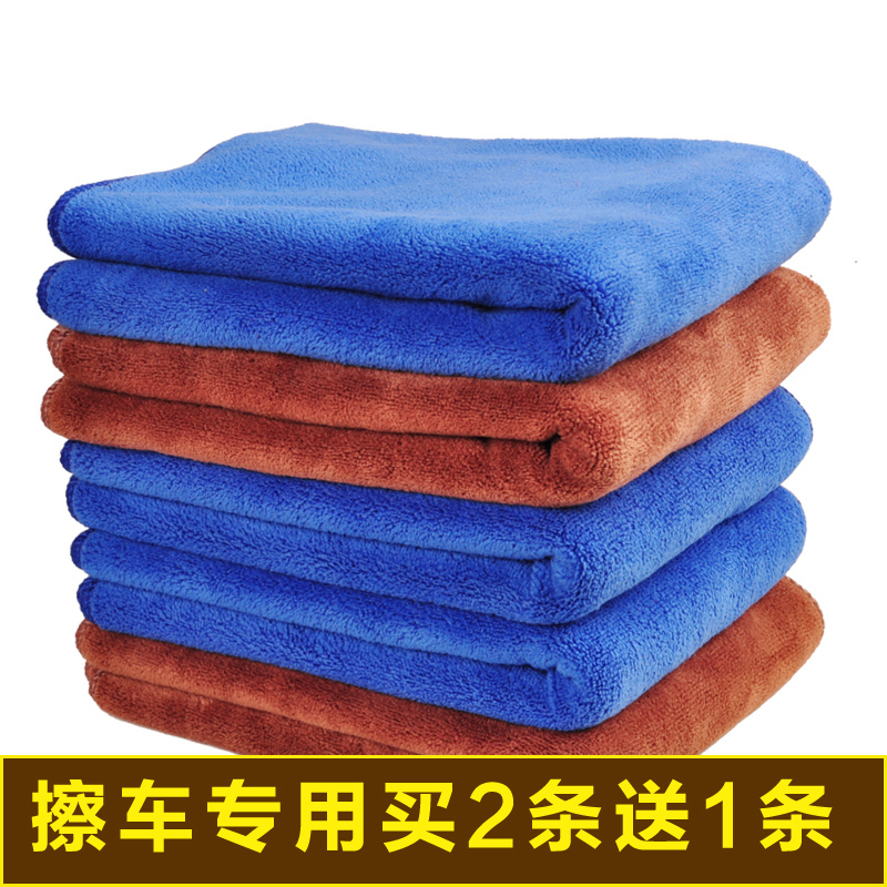 Cache towels absorbent towel lint car trumpet special thick microfiber cleaning cloth towel large cache