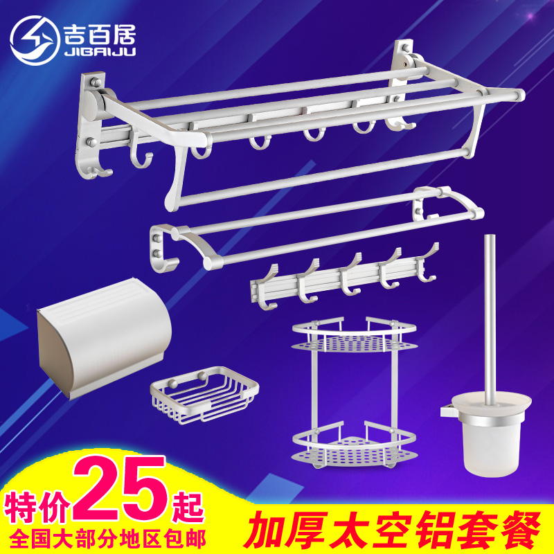 Cadbury ranks bathroom towel rack shelving racks wall toilet toilet toilet bathroom shelf racks