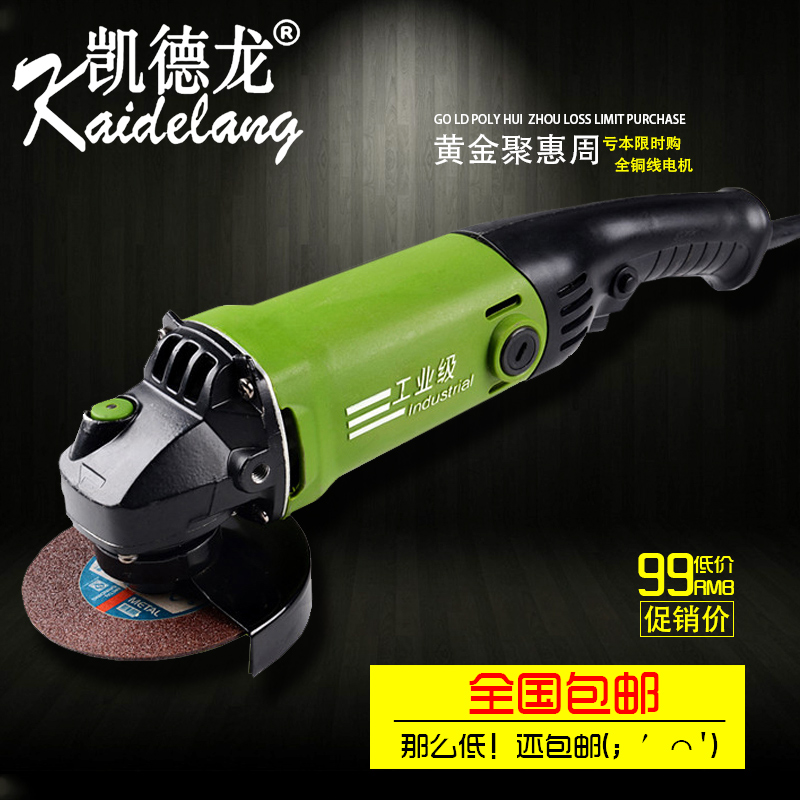 Cade long electric skillet angle grinder angle grinder polishing machine cutting machine multifunction grinder grinding wheel
