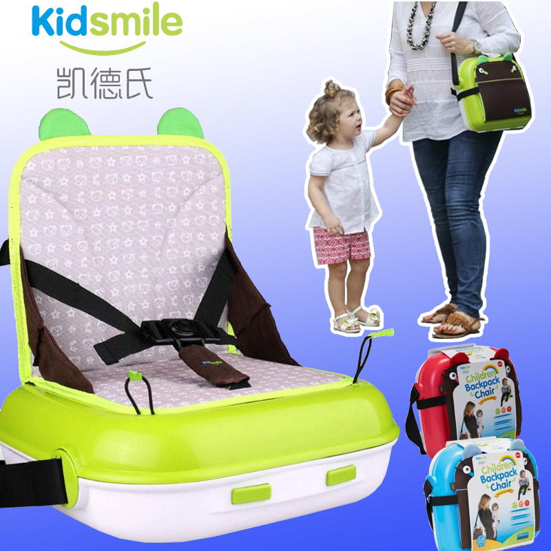 Cade's increased child baby dining chair dining chair baby baby eating chair dining chairs package mummy package multifunction portable