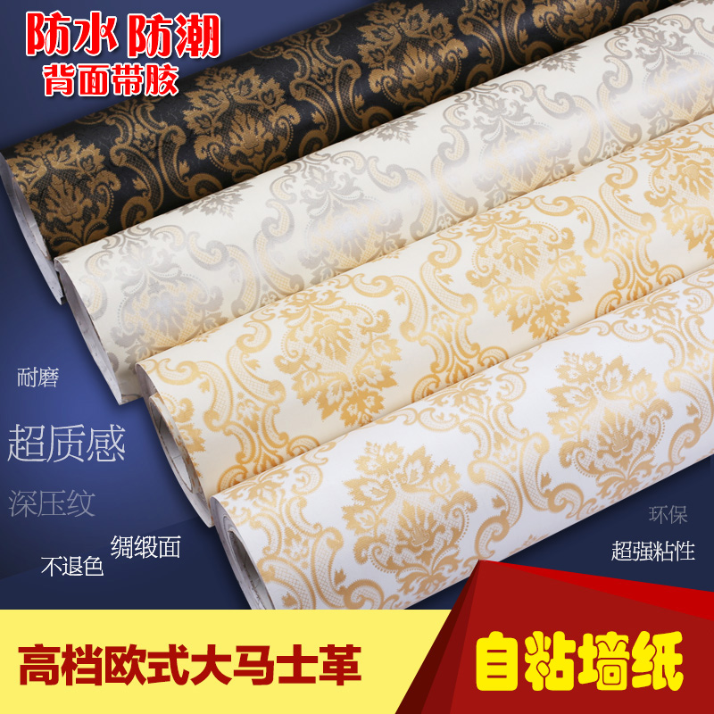 Caijing film adhesive wallpaper thick waterproof pvc wallpaper adhesive wallpaper european bedroom living room wallpaper color equipment film