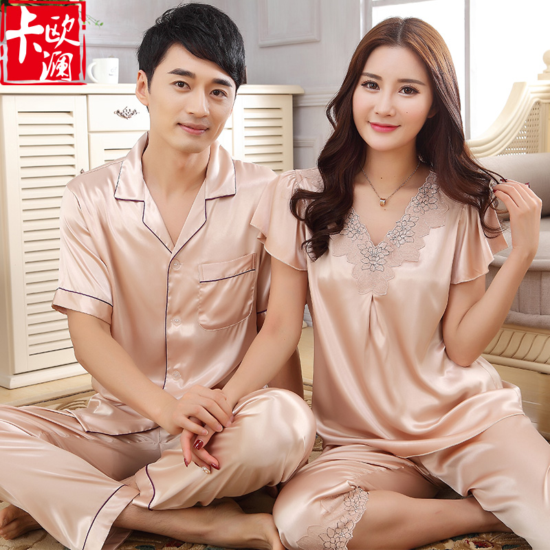 Get Quotations · Caio lan couple big yards sexy silk pajama suit female  summer short sleeve pajamas couple home 27551499a