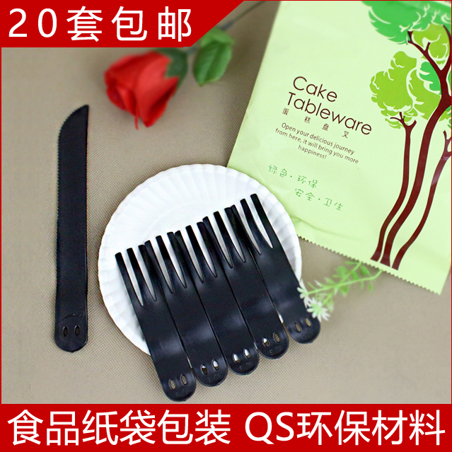 Cake disposable cutlery tray cutlery tray kit knife five five forks cake meal wholesale made with love Full house