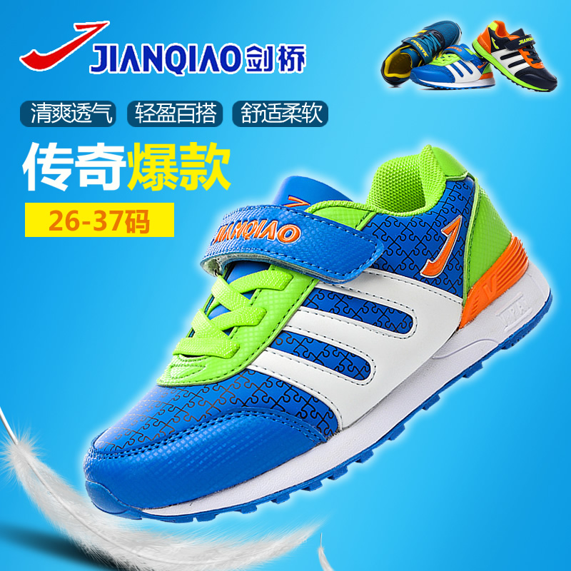 Cambridge shoes genuine male models for children's shoes spring sports shoes casual shoes running shoes for children in child 891