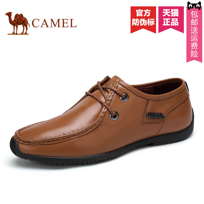 Camel/camel men's 2016 spring new men's business casual lace shoes