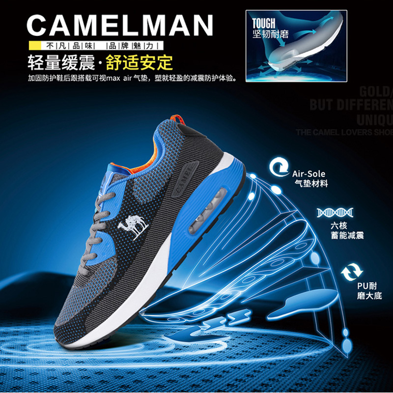 Camel camel men's 2016 summer new shoes everyday men's running outdoor sports and leisure breathable mesh cloth