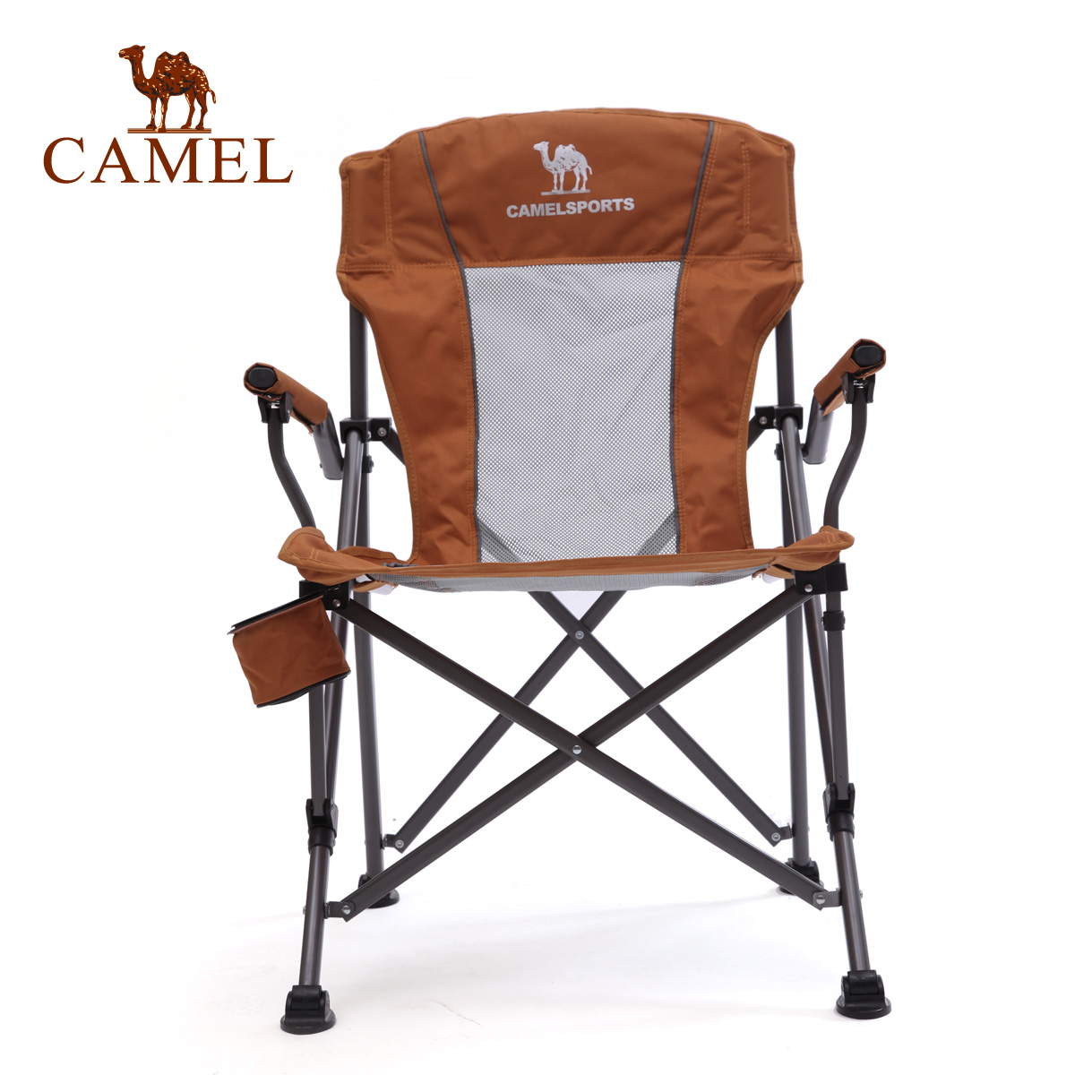 Camel camel outdoor folding chair armchair outdoor folding chair portable chair fishing chair
