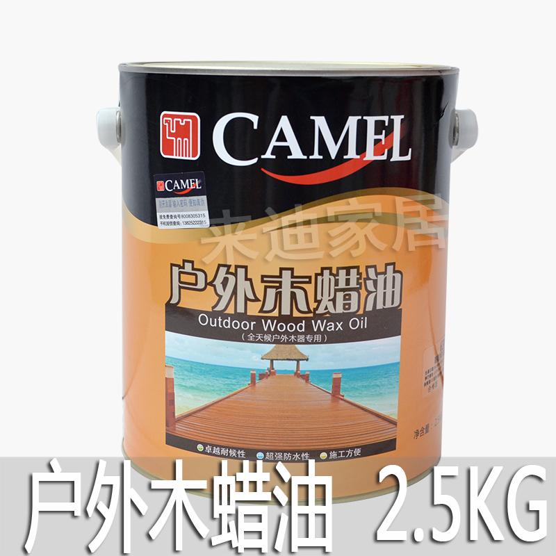 Camel camel outdoor wood wax oil paint outdoor wood preservative wood wax oil sunscreen protection paint wood