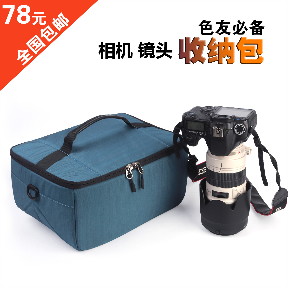 Camel league slr camera bag camera bag liner within the camera lens storage bag versatile package audacious