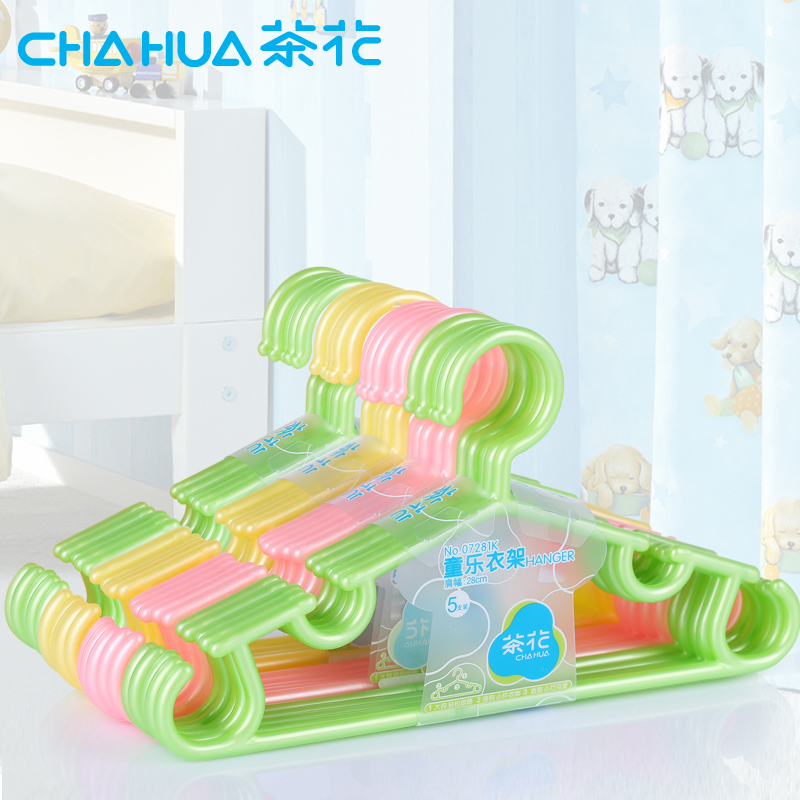 Camellia plastic hanger racks slip hanger hanger baby child support baby clothes hanging 4 assembled