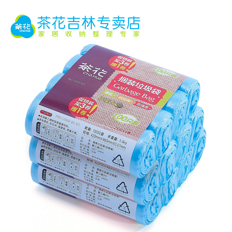 Camellia points off garbage bags thicker toilet cleaning kitchen cleaning bags garbage bags pouch bags of household rubbish
