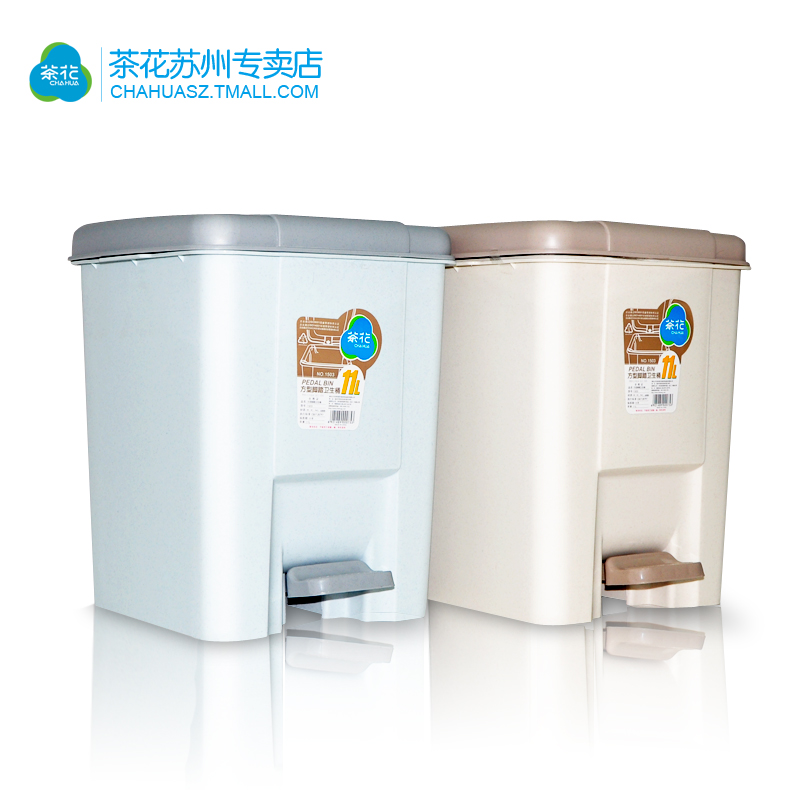Camellia square plastic trash barrels health office bedroom continental foot thick multi debris bucket cleaner