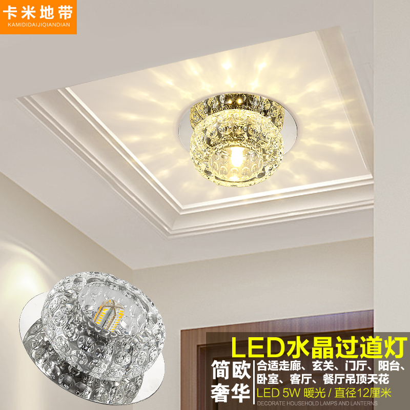 Camminanti strip led spotlights crystal lamp aisle lights entrance corridor lights living room ceiling lamp crystal downlight bovine lights