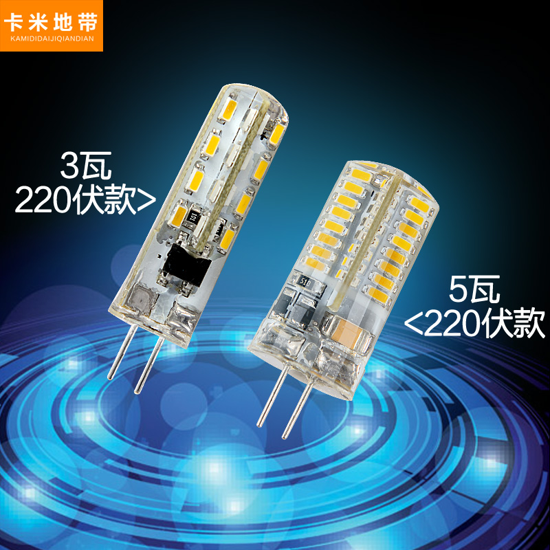Camminanti strip w small light bulb highlighted 12 v pin g4 led lamp beads crystal lamp light source lamp v g4 insert foam