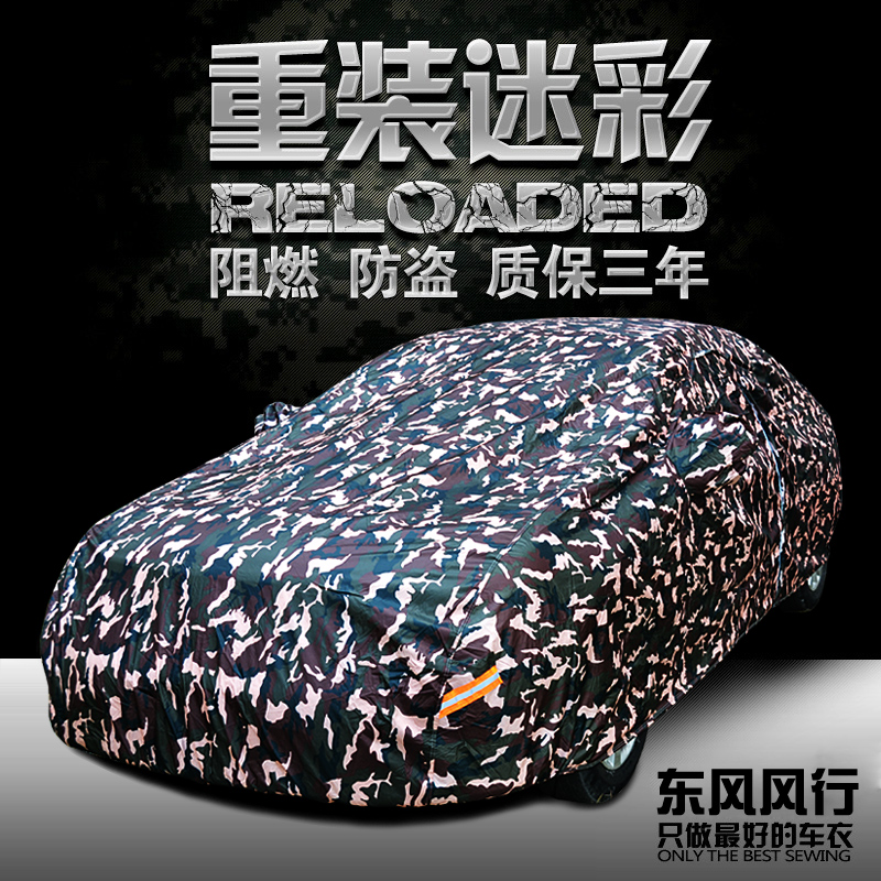 Camouflage car sewing car hood thick winter dongfeng popular king plaza king plaza king plaza x3 x5 suv jingyi rain