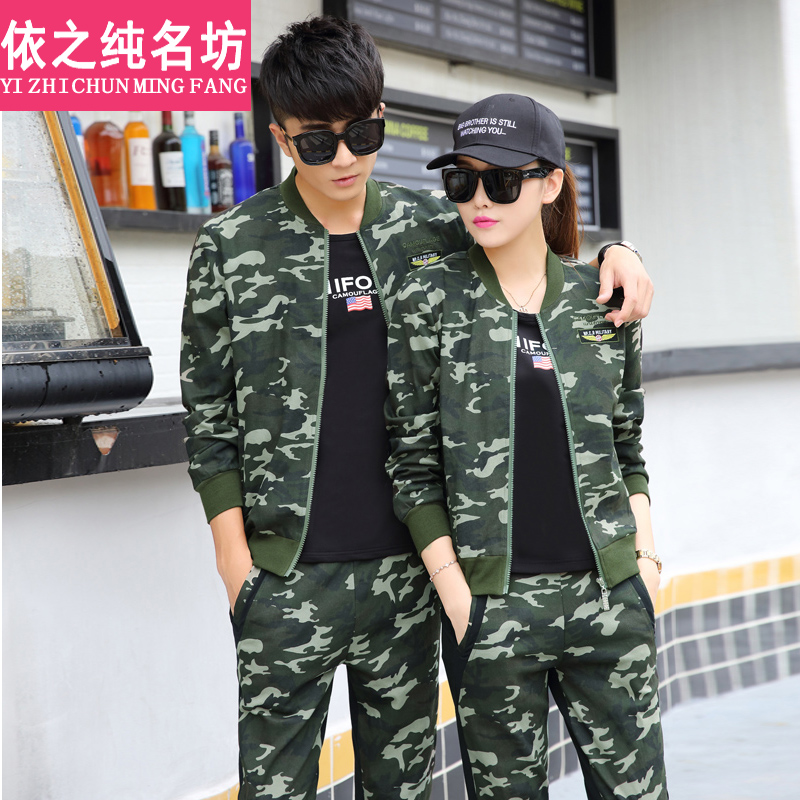 Camouflage suit female hitz 2016 korean version of the influx of casual fashion sports lovers long sleeve gas quality three sets