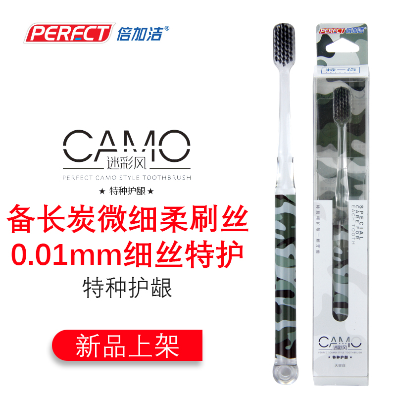 Camouflage wind filaments binchoutan doubly clean soft bristle toothbrush head bamboo charcoal toothpaste care gingival adult toothbrush 1 Two loaded