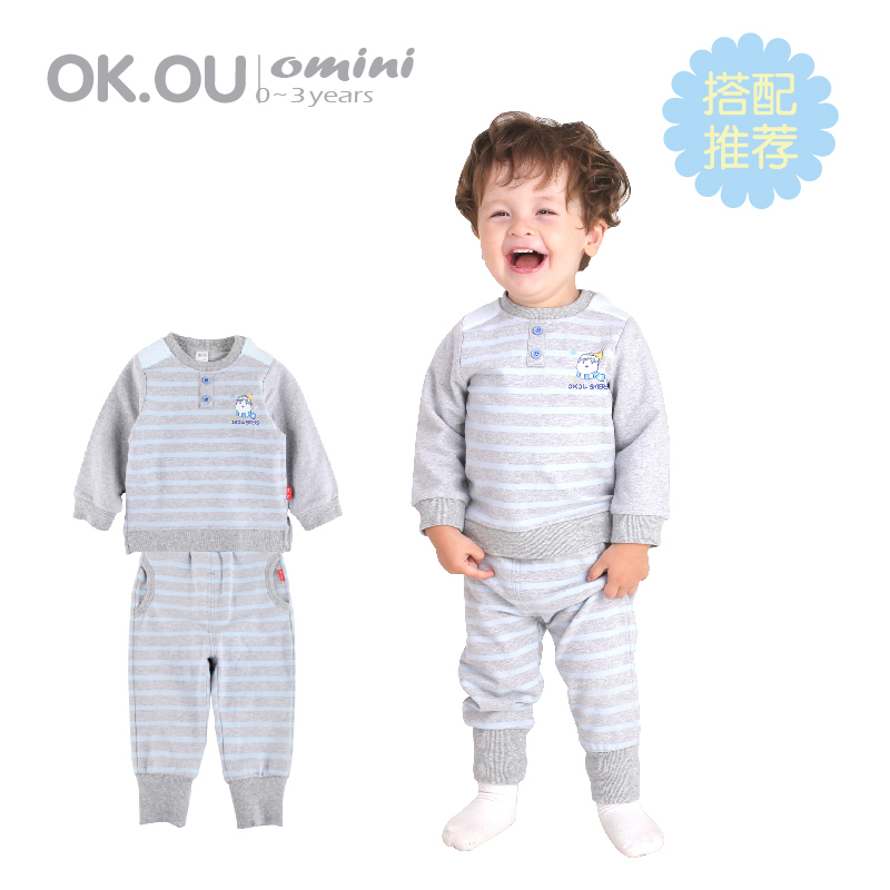 Can be gifted ok. ou male baby sweater sweater trousers trousers boys trousers liesl home baby