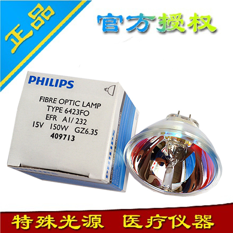 Can be opened by votes philips 6423fo 15 v 150 w mr16 lamp cup lamp cup cold light bulb halogen lamps
