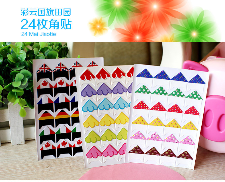 Candy colored wings/flag/idyllic corner stickers handmade diy album album essential polaroid 24