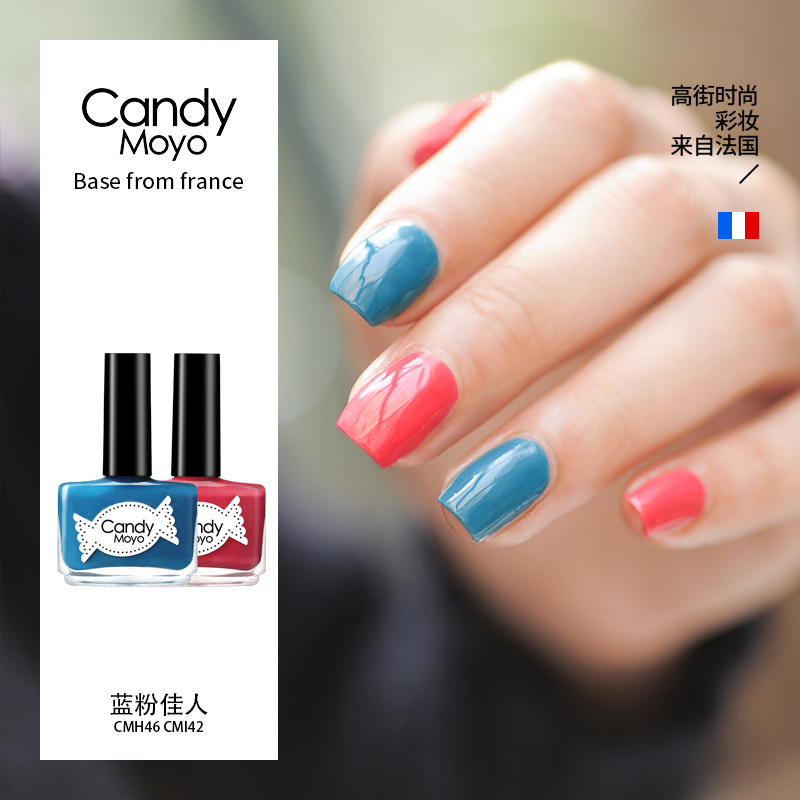 Candy moyo film jade nail polish set candy color blue pink lady pink rose color denim blue nail