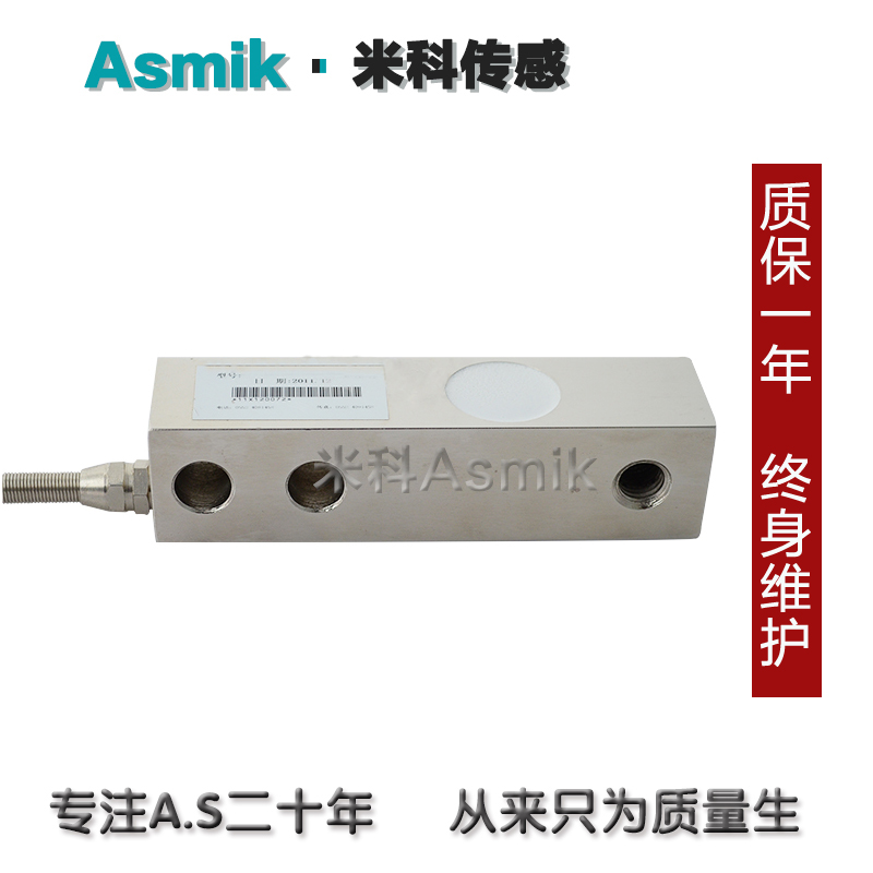 Cantilever load cell load cell pressure sensor 4050kg vd electronics materials-967036