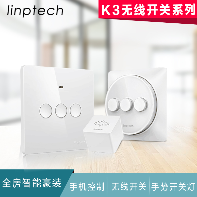 Cape collar and the direchlet n_1 k3 passive smart home wireless remote control switch lamp power switch on the remote hand machine control