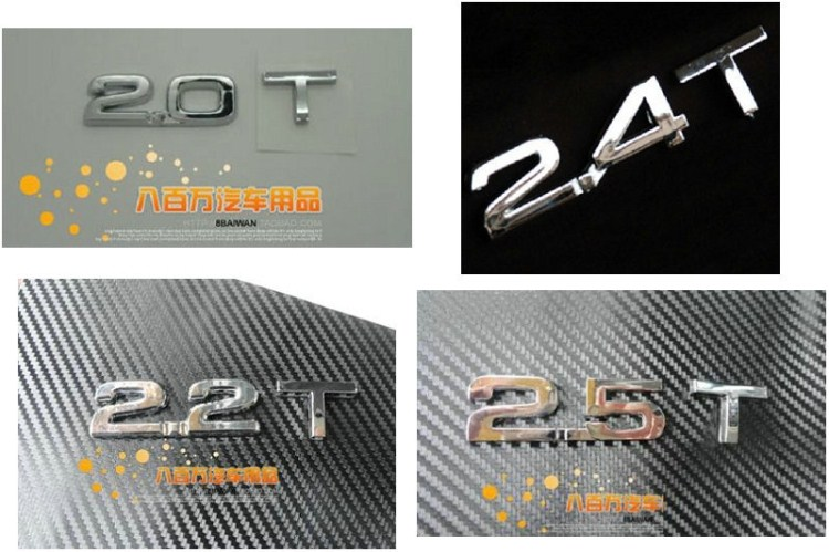 Car 1.5 t/1.8 t/2.0 t/2.2 t/2.4 t/2.5 t/2.6 T/2.8 t/t displacement stickers logo chi
