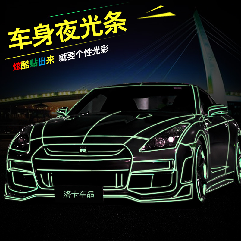 Car automatic tire luminous luminous stickers affixed fluorescent strip strip body luminous stickers luminous warning stickers