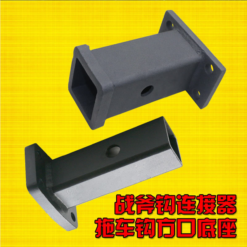 Car bumper modification tomahawk trailer hook arm connector side port dock connector trailer accessories