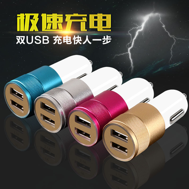 Car charger mobile phone car charger dragging a drag three two 2a dual usb car charger cigarette lighter power universal Head